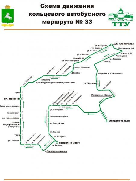 """Кроме того, автобусы 34 маршрута теперь заходят в мкр.  """"Спичфабрика """" ."""