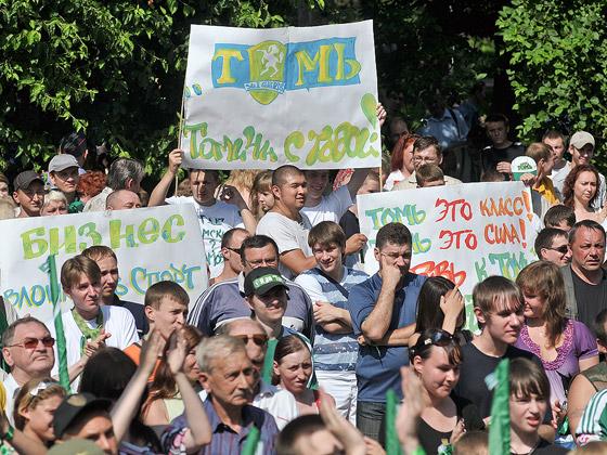 Болельщики «Томи» провели митинг (фото)