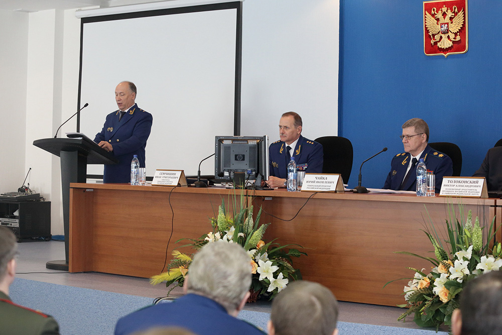 Генпрокурор России Юрий Чайка провел оперативное совещание по итогам работы органов прокуратуры Сибирского федерального округа