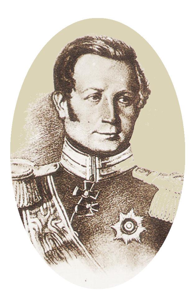 Аносов