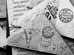 Фронтовые письма томичей шурочка