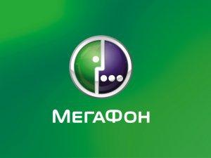 ip адрес на мегафоне: