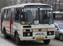 Завтра изменится схема движения муниципальных маршрутов 8, 9, 25, 31 и 77.