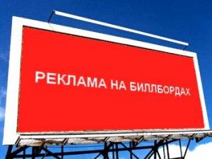 Эффективная рекламная вывеска