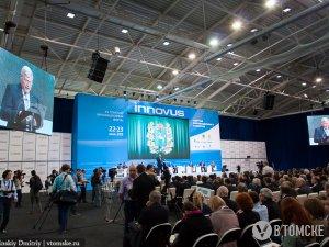 В форуме Innovus-2013 приняли участие более двух тысяч человек