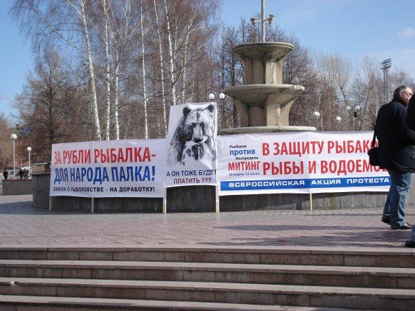 http://dn.vtomske.ru/gallery/preview/2164_btorqnvFjH.JPG