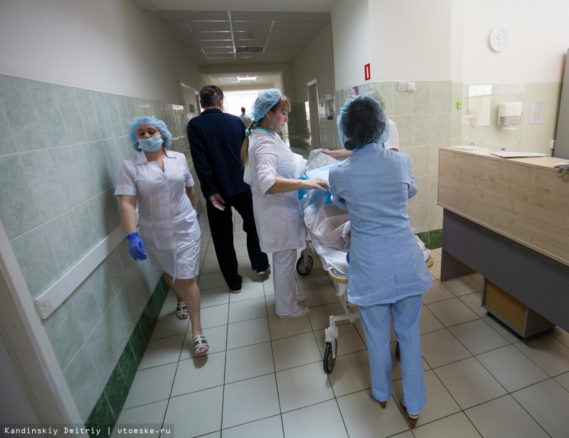 Буланов м и врач во владимире