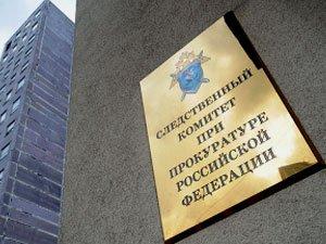 Стали известны результаты судмедэкспертизы о причине смерти журналиста Попова