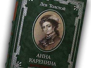 Четыре Анны и один Кузичкин в роли Каренина