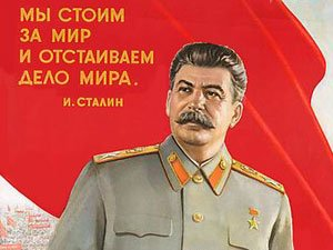 Ветераны предложили отметить заслуги Сталина в военные годы с помощью видеороликов и плакатов