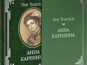 Томский ужас Льва Толстого