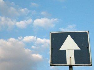 Изменение схемы движения транспорта