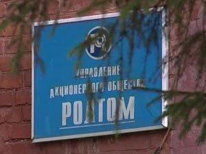 Власти города намерены вмешаться в ситуацию на «Томском подшипнике»