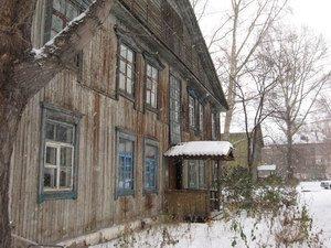 В этом году получено около 92 миллионов рублей на расселение аварийного жилья
