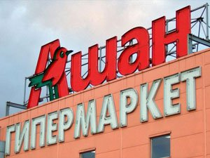 Гипермаркет сети «Ашан» могут построить в Томске