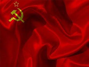 Сегодня на Новособорной площади будут вспоминать СССР