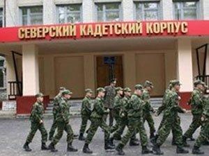 От действий педагога кадетского корпуса пострадал учащийся одной из томских школ, а не воспитанник учреждения