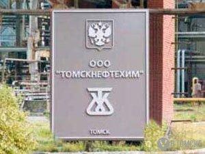 ЧП с пострадавшим рабочим произошло на «Томскнефтехиме»