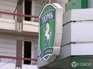 Губернатор ожидает финансирования «Томи» от нефтяников