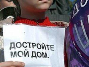 Дольщикам «Рекона» поможет ТДСК