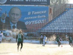 Сергей Жвачкин намерен помочь «Томи» в разрешении финансовых проблем