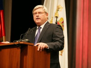 Сергей Жвачкин вступил в должность губернатора (фото)