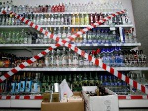 Вопрос о продаже алкоголя в ночное время будет обсуждаться с общественностью