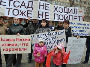 Мэр Николайчук спрогнозировал закрытие движения «РДДДО»