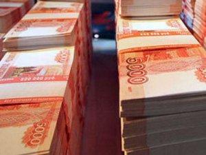 Город построит детсад за 272 миллиона рублей