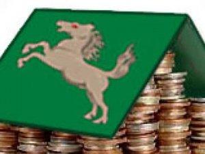 Инвесткомитет одобрил проекты «Спорткомплекс», «Народный гараж» и «Деревянное зодчество»