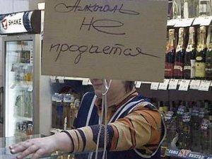 Депутаты облдумы ограничили время продажи алкоголя