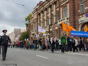 КПРФ проигнорировала «Марш миллионов» (фото)