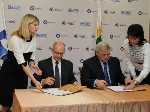 «Росатом» построит в Северске новые объекты атомной энергетики (фото)