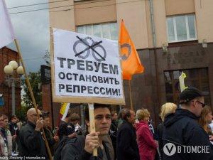 Движение «Солидарность» раскритиковало идею сажать за критику партий