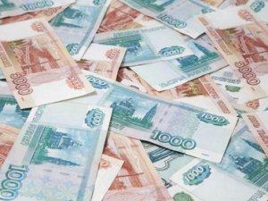С начала года в регионе изъято более 250 фальшивых купюр
