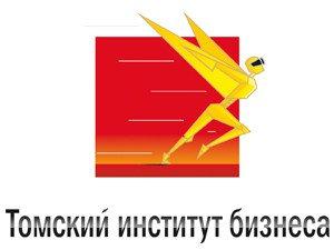 Заявка на дистанционное обучение в Томский Институт Бизнеса