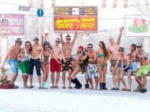 Гран-при конкурса «Я из Томска» завоевало зимнее фото томичей в купальниках и шортах (фото)