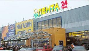 Гипермаркет «Лента» откроется в Томске в октябре