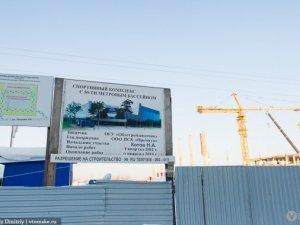 Олимпийский бассейн в Зеленых горках не достроят в этом году