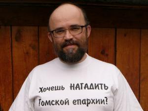Максим Степаненко, оскорбивший матерей-одиночек, снят с должности руководителя Миссионерского отдела епархии