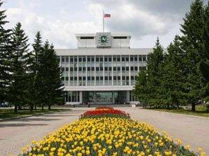 Подписано соглашение о создании агломерации «Большой Томск»