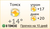 https://pogoda.vtomske.ru/